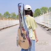 吉他包 吉他背包透明炫彩民謠39寸40寸41寸夏季果凍包套個性樂器木吉他袋-快速出貨JY