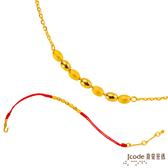 J'code真愛密碼 泡泡黃金項鍊+紅繩手鍊