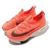 Nike 慢跑鞋 Wmns Air Zoom Alphafly Next% 橘 黑 女鞋 氣墊 運動鞋【ACS】 CZ1514-800
