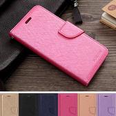小米 紅米5 Plus 紅米5 紅米Note5 小米MIX2S 月詩系列 手機皮套 插卡 支架 可掛繩 皮套 保護套