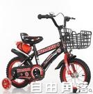 新款兒童自行車2-3-4-6-7歲男女寶寶童車12-14寸小孩車 自由角落