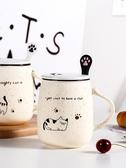 貓咪馬克杯帶蓋勺大肚陶瓷杯可愛超萌韓版少女咖啡杯大容量水杯子