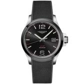 LONGINES浪琴 征服者系列V.H.P.萬年曆陶瓷圈手錶-黑/41mm L37294569