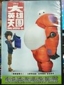挖寶二手片-B54-正版DVD-動畫【大英雄天團】-迪士尼(直購價)海報是影印