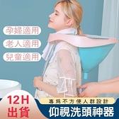 現貨快出 成人兒童通用仰式洗頭神器 家用 大人 月子孕婦 洗頭躺椅式洗頭盆igo