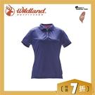 【Wildland 荒野 女 椰炭紗YOKE領抗菌上衣《深藍》】0A71657/POLO衫/運動上衣/抗UV/涼爽散熱/吸濕快乾