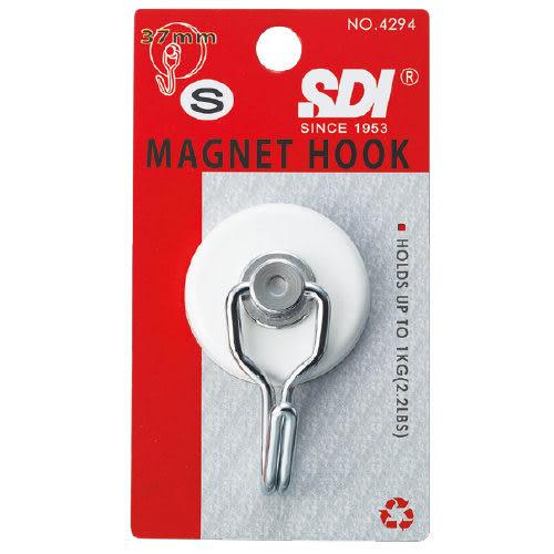 【奇奇文具】【SDI 手牌 磁鐵掛勾】0294C(NO.4294)(小)超級強力磁鐵掛勾/耐加重1kg