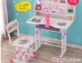 學習桌兒童書桌書櫃組合男孩女孩簡約課桌小學生寫字桌椅套裝家用   (圖拉斯)