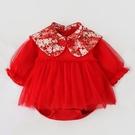 旗袍領中國結拚接紗裙包屁衣 紗裙 女童 新生兒 寶寶 童裝 拜年服 過年 大紅 新年 橘魔法