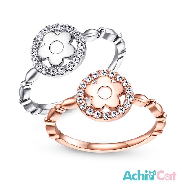 AchiCat 925純銀戒指 甜美花圈 小花 尾戒線戒混搭戒 銀色款/單個價格*AS4008