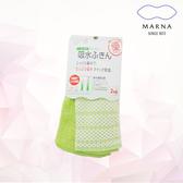 MARNA 日本進口優質吸水抹布2入(綠色)