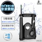 【RUNVE嫩芙】二合一全家健康沖牙機+電動牙刷(ARBD-901)1+1 2