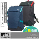 FX CREATIONS 後背包 FTX賽車包系列 賽車包840款(大) 筆電雙肩包 FTX69840A 得意時袋