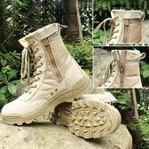 軍靴男女夏季高幫特種兵07作戰靴511戰術靴沙漠陸戰靴戶外登山鞋   LannaS