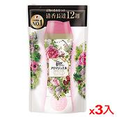 蘭諾Lenor衣物芳香豆補充包(甜花石榴香)455ml【三入組】【愛買】