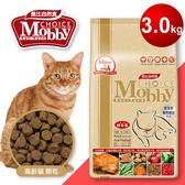 莫比Mobby 高齡成貓抗毛球專業配方3kg
