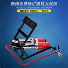 【高壓雙筒打氣機大號】雙筒輪胎腳踩充氣泵 腳踏式打氣泵 自行車機車汽車充氣床籃球充氣機