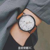 數學物理公式學霸手錶女學生幾何函數韓版簡約潮流原宿風ulzzang 皇者榮耀
