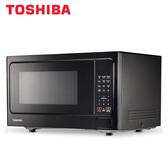 [TOSHIBA 東芝]25公升 燒烤微波爐 ER-SGS25(K)TW