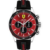 Scuderia Ferrari 法拉利 Pilota 賽車手計時錶-紅x黑/45mm FA0830595
