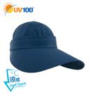 UV100 防曬 抗UV-涼感兩用遮陽帽...