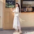 白色半身裙冬天配毛衣針織衫秋季新款仙女高腰長裙a字裙子網紗裙 3C優購