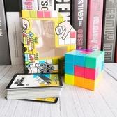 兒童積木 立方體積木俄羅斯方塊立體七巧板智力拼圖教具兒童益智玩具【快速出貨全館免運】