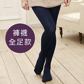 【露娜斯】時尚曼姿美體顯瘦100丹全足褲襪【深藍】台灣製 CL-3500
