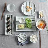 雙十二狂歡14頭日式手繪龍泉青釉陶瓷餐具套裝送禮【洛麗的雜貨鋪】