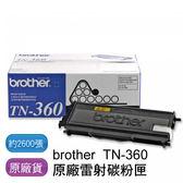 Brother TN-360 原廠雷射碳粉組--適用DCP-7030/7040,HL-2140/2170W,MFC-7440N/7840W