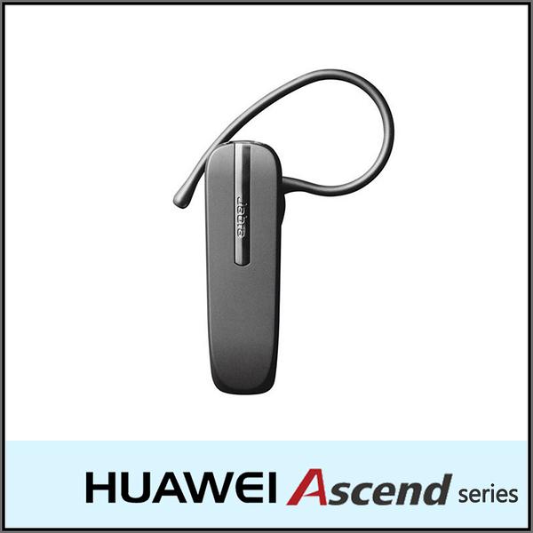 ▼JABRA BT2046 耳掛式 藍芽耳機/先創公司貨/免持/華為/HUAWEI/Ascend/G300/G330/G510/G700