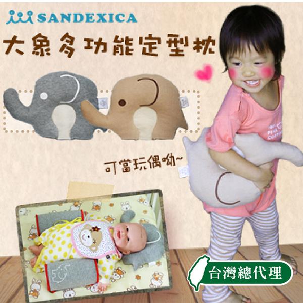 母嬰專營店 台灣總代理 日本機能型寶寶定型枕 嬰兒枕 安撫玩偶 動物枕 嬰兒床【FA0022】