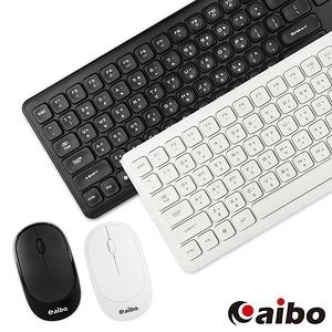 【aibo】KM10 超薄型文青風 2.4G無線鍵盤滑鼠組白色
