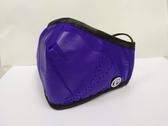 PYX 品業興 P輕薄型兒童口罩-- 紫爵