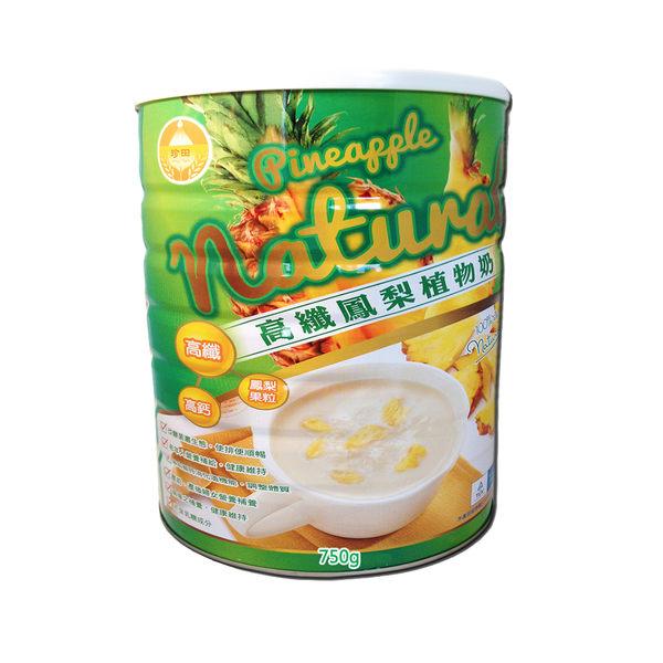 (特價 效期2019.5.1) 珍田 高纖鳳梨植物奶 750g | OS小舖