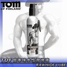 【8oz/236ml】美國 XRBrands TOF 皮革味水性潤滑液 RAWHIDE LUBE