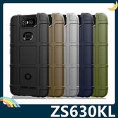 ASUS ZenFone 6 ZS630KL 護盾保護套 軟殼 鎧甲盾牌 氣囊防摔 三防全包款 矽膠套 手機套 手機殼