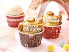 聖誕節花色 50底+蓋 100cc 5039捲口杯 百捲杯 戚風蛋糕 西點杯 馬芬杯 蛋糕盒 杯子蛋糕F5039A