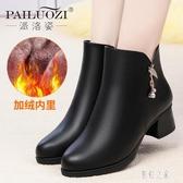 媽媽棉鞋女秋冬季加絨中年女靴皮鞋保暖粗跟棉靴中老年短靴 XN7320【彩虹之家】