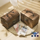 儲蓄罐存錢罐復古實木帶鎖藏寶箱只進不出兒童禮物【古怪舍】