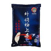 台灣穀堡外銷極上米6kg (CNS一等米)【愛買】