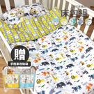 母嬰同室 嬰兒床包3件組/枕頭/枕套/床...