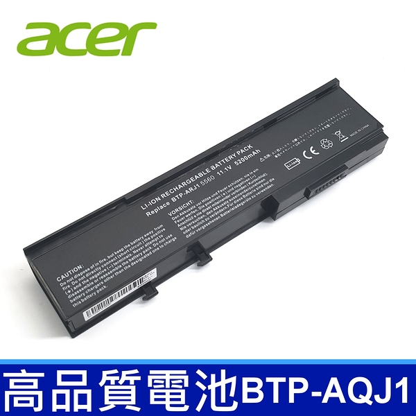 ACER 6芯 BTP-ARJ1 日系電芯 電池 TravelMate 3282 3284 3302 3304 4320 4330 4335 4730 4730G 6231 62526293 6452 6493 6553 2424