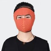 防寒面罩電動車抓絨防風頭套戶外騎行保暖口罩【步行者戶外生活館】