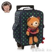 柏文熊 幼兒園兒童拉桿箱韓版小熊書包創意寶寶包包開學生日禮物『快速出貨』