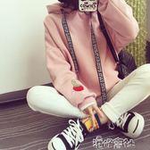秋冬裝女套頭加厚加絨大學T韓版大碼寬鬆學生裝外套 港仔會社