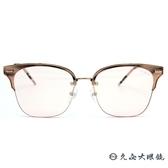 PAUL HUEMAN 韓流墨鏡 貓眼太陽眼鏡 PHS895A C11-1 玫瑰金 久必大眼鏡