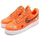 Nike 休閒鞋 Air Force 1 07 PRM JDI Just Do It 橘 黑 運動鞋 男鞋【PUMP306】 AR7719-800