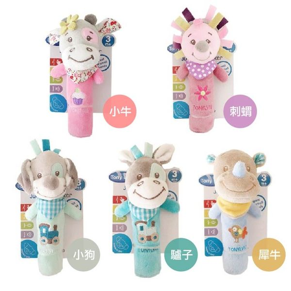 寶寶手抓偶啾啾安撫玩具 寶寶 手搖鈴 手抓偶 安撫玩具 早教玩具 聲響玩具【KA0132】