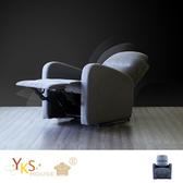 【YKSHOUSE】艾達多功能機能椅/布沙發椅機能椅
